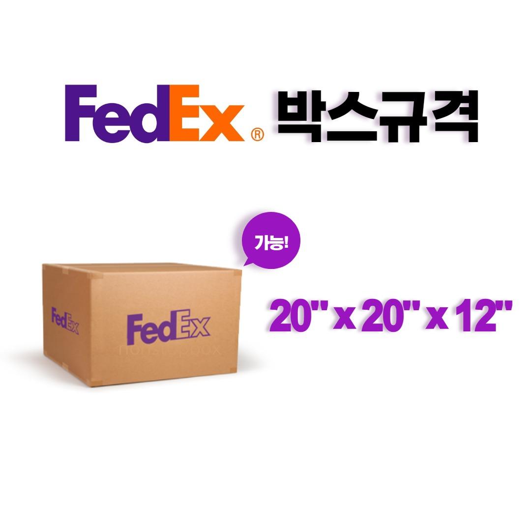 boxsize_2.jpg